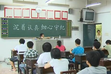 湖南省高考成绩将于6月26日公布