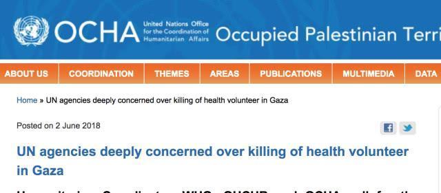 以色列士兵射杀21岁巴勒斯坦女护士 联合国谴责