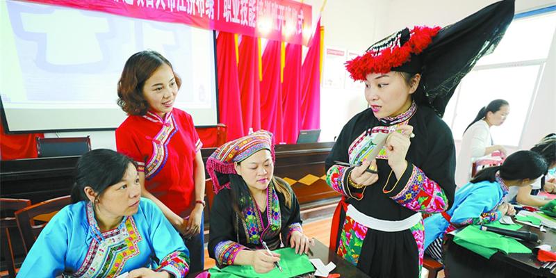 学习技能 传承文化