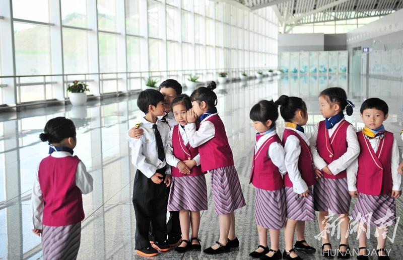 [张家界] 六一儿童节:萌娃体验当空姐空少
