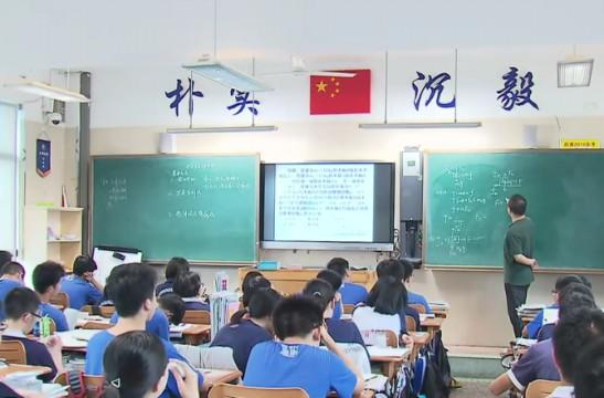 2018年湖南高考考生45.18万人