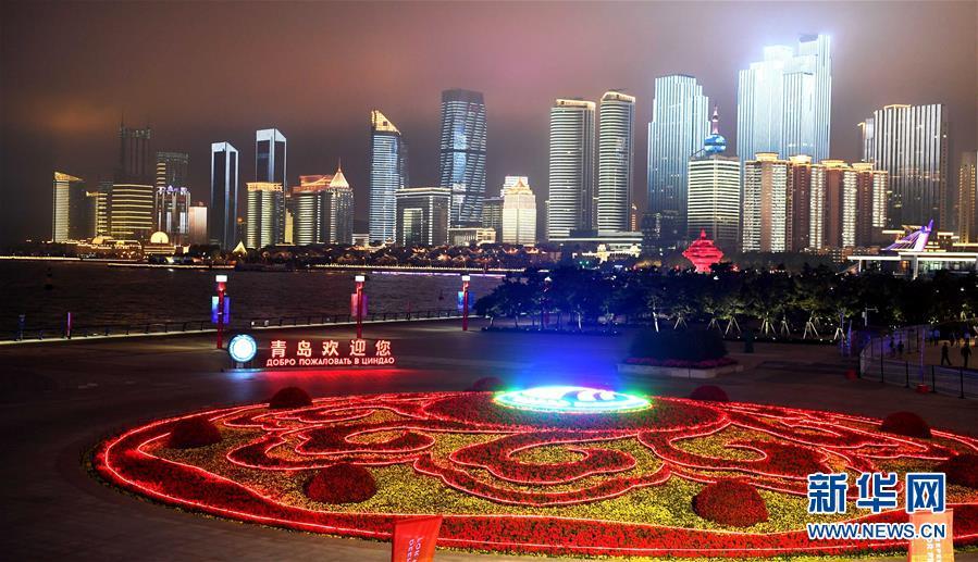 (上合青岛峰会)(2)青岛:流光溢彩夜色美