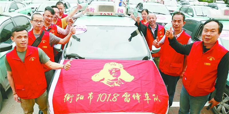 """衡阳市""""爱心送考""""已有3000余台车辆加入"""