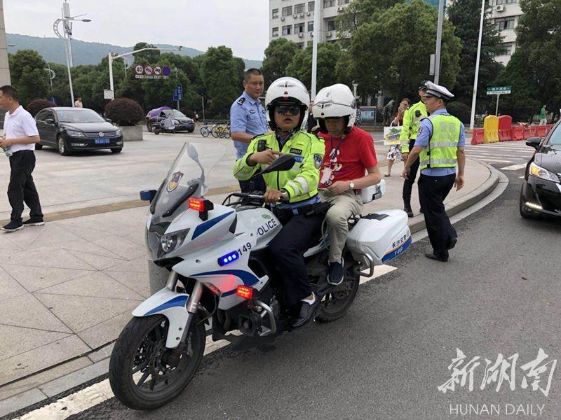 北京幸运28:全天8起涉考求助长沙交警全部及时处理_无一考生耽误