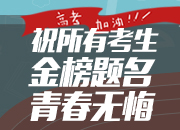 华声在线第一时间发布2018年湖南高考试卷及参考答案