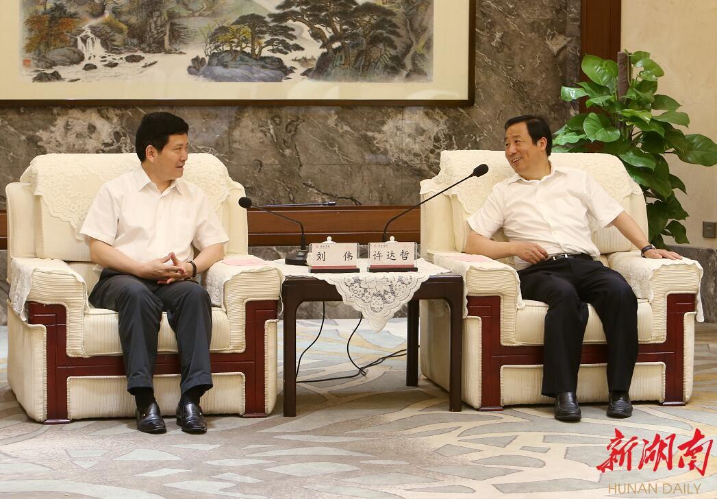 123幸运飞艇官网:国家粮食安全省长责任制考核组来湘考核