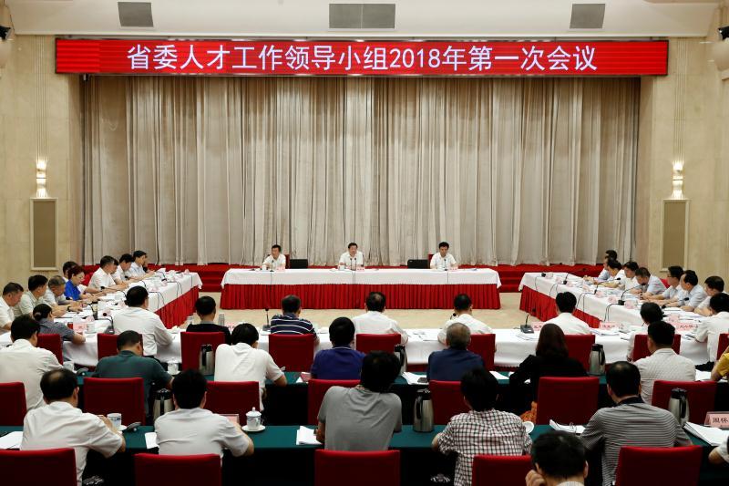 杜家毫:深入实施人才优先发展战略 加快形成湖湘人才集群优势