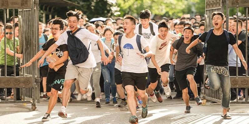 [一周湖南]华声在线首发2018年湖南高考答案 4所高校跻身一本