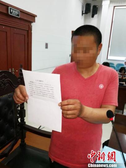 被告曾某与公开道歉信。 杨洋 摄