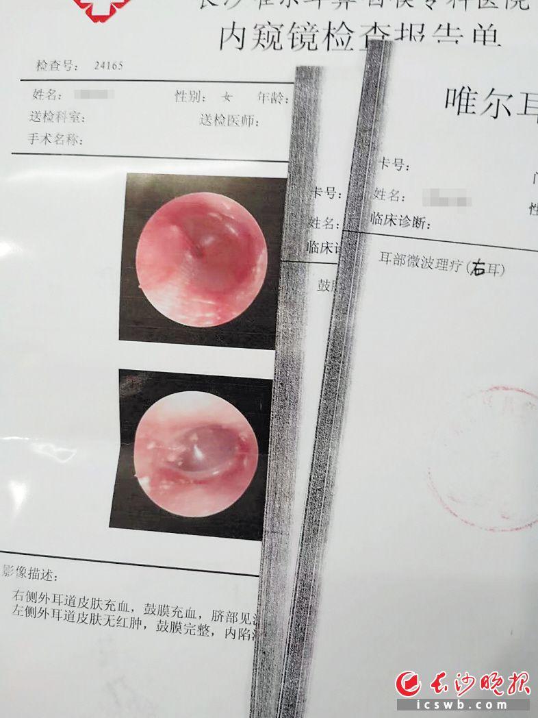 """陈女士提供的资料显示,医院检查报告单上诊断为""""右耳有问题"""",但医生开具的理疗单上电脑打印的却是""""左耳""""。发现问题后,医生将""""左""""字手写改成了""""右""""。长沙晚报记者 谢春年 摄"""