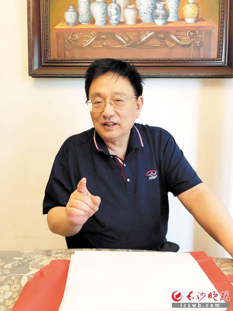 省政府参事,湖南师范大学教授、博导朱翔