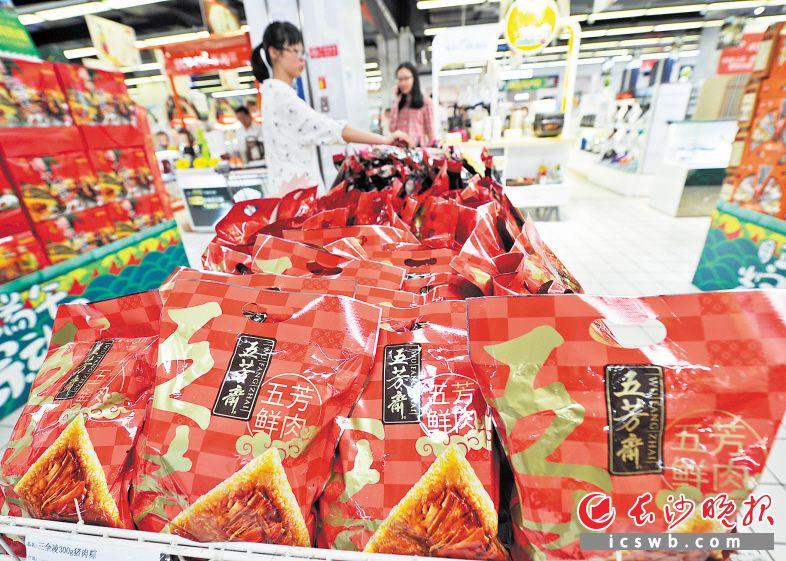 步步高超市金星店内,以端午节为主题的大型促销活动吸引了众多客流。 长沙晚报记者 黄启晴 摄