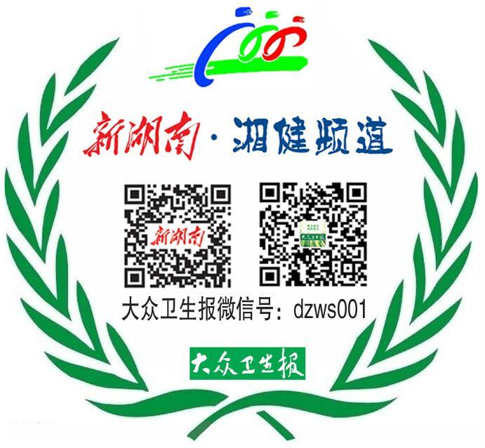 健康达人(33)鲍大伟 |  退休之后爱锻炼 新湖南www.hunanabc.com