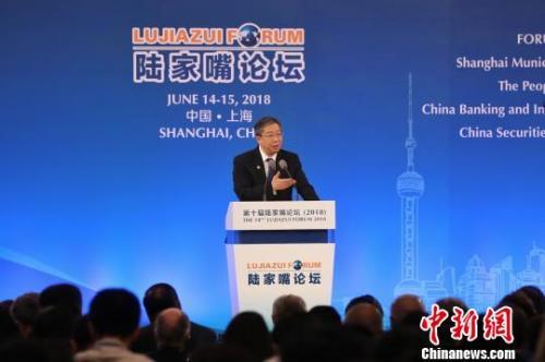 中国人民银行行长易纲6月14日在第十届陆家嘴论坛(2018)上演讲。 张亨伟 摄