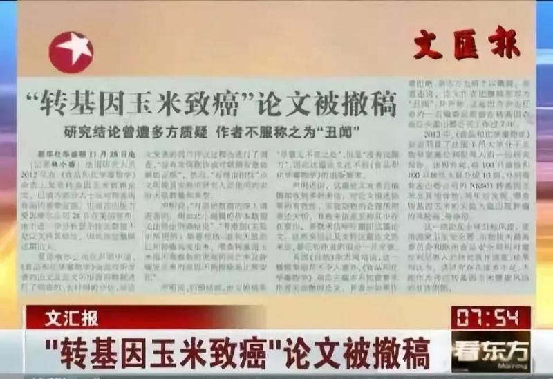 玩北京赛车违法吗:用1.13亿元去驳斥一篇转基因致癌论文,代价是否太大?