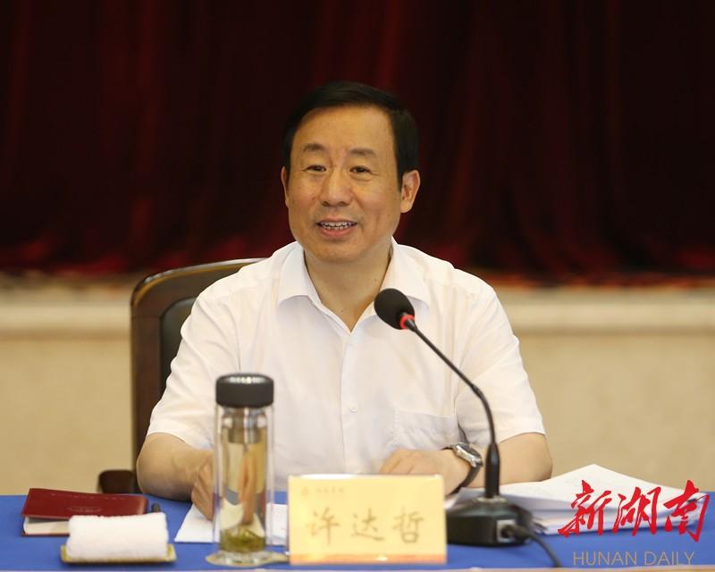 许达哲:以长江经济带发展推动高质量发展