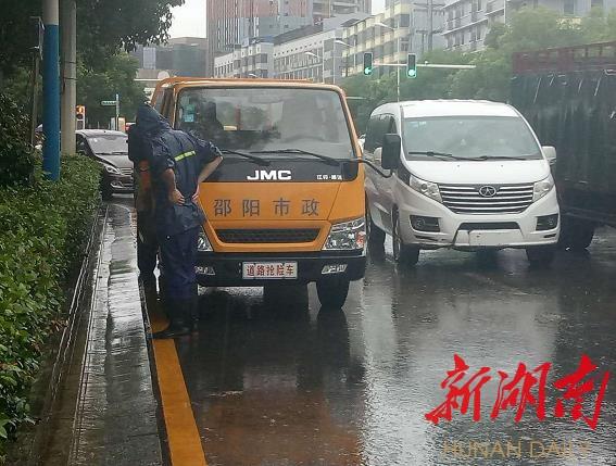 [邵阳] 强降雨致邵阳多县区遭灾,各级各部门积极防灾救灾