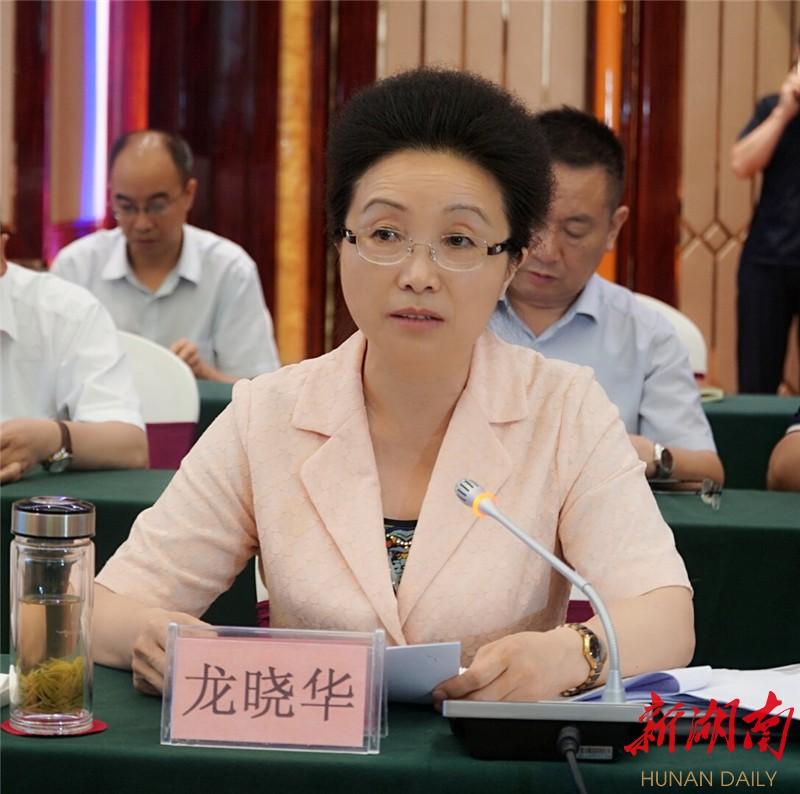 委_湘西州委副书记,州长龙晓华汇报济南市湘西州扶贫协作工作情况