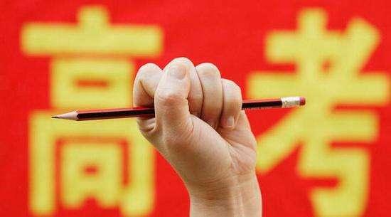 湖南省2018年高考成绩查询入口