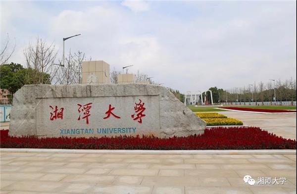 http://www.cxnwa.live/tiyuhuodong/79429.html