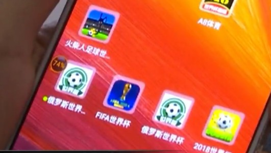 """当心""""世界杯""""恶意软件"""