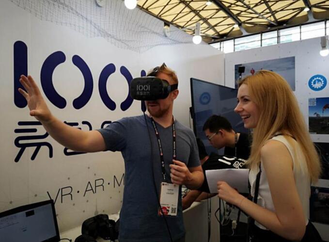 """VR+5G+IOT""让智能制造攀上新高度"