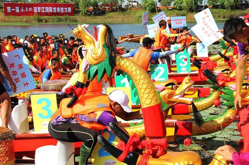 15支龙舟队争霸汨罗江国际龙舟拉力赛盛大开幕