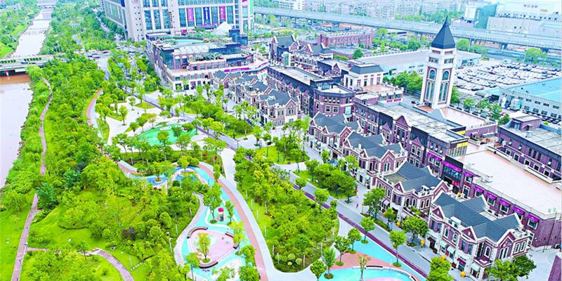 城市花园 绿色星城