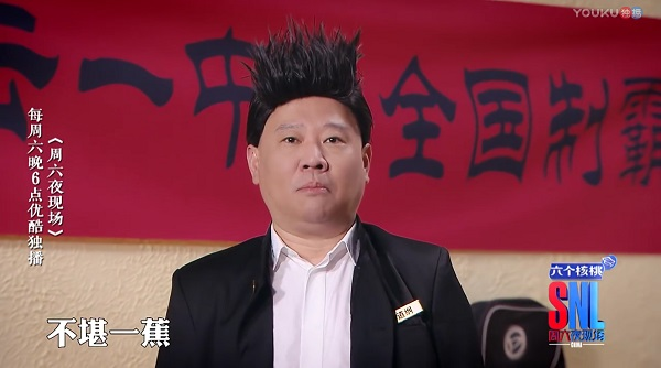 """郭德纲《周六夜现场》COS""""灌篮高手"""",逼岳云鹏退出相声界?"""