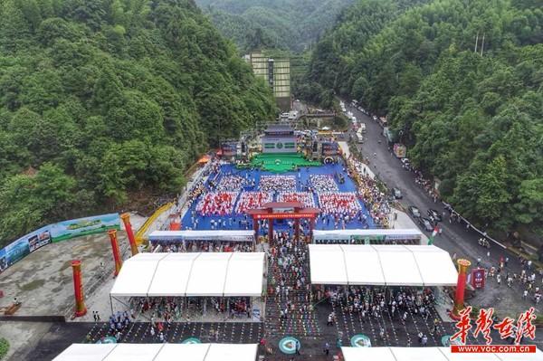 重庆时时彩9.7投注平台:2018湖南夏季乡村旅游节今日开幕_东安创新打造微旅游品牌