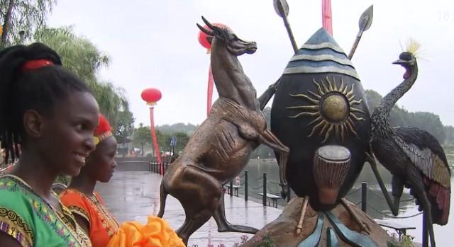 湖南人可在家门口体验非洲文化