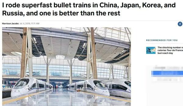 官方授权平台:美国记者评测中日韩俄四国高铁