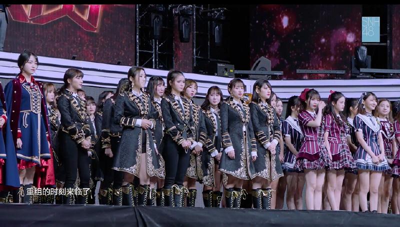 SNH48年度纪录片《砥砺前行》发布 揭秘偶像之路的笑与泪