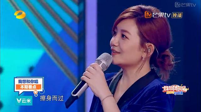 云米《我想和你唱》:梁静茹不仅给了你勇气,还教你学会珍惜