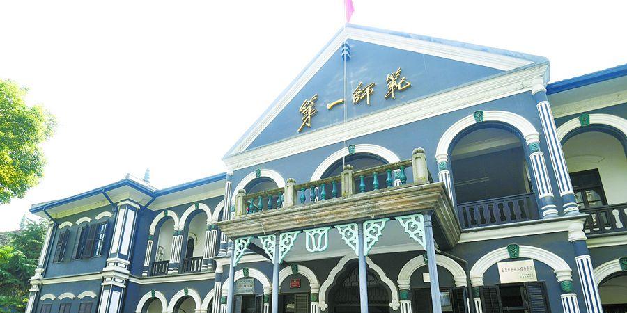 湖南第一师范旧址红色旅游热度不减