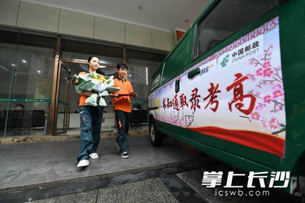 湖南第一封高考录取通知书正式递送。图由长沙晚报记者 黄启晴 摄