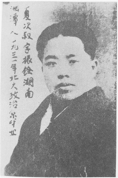 """夏次叔 李宗仁的""""文胆"""""""