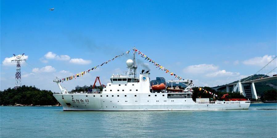 """""""向阳红03""""科考船在厦门起航 执行中国大洋50航次科考"""