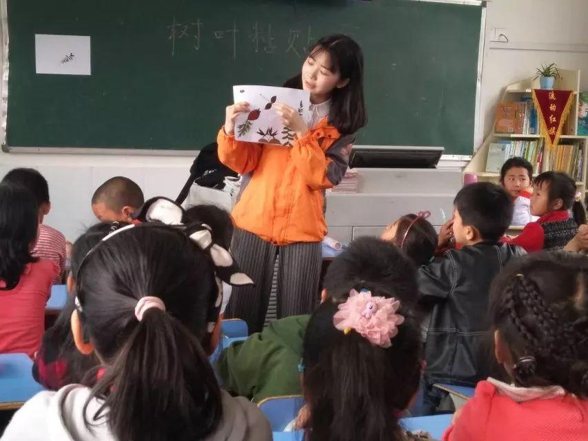 5年支教20多所小学 这位90后小姐姐火了图片
