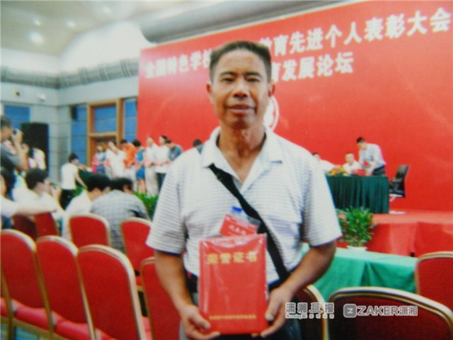 湖南这名普通的农村体育教师,用33年培养出多个世界冠军