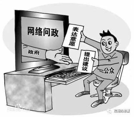 """优乐彩票app:""""网络问政""""的B面:看哪些地方回应网民留言还在开启""""飞行模式"""""""