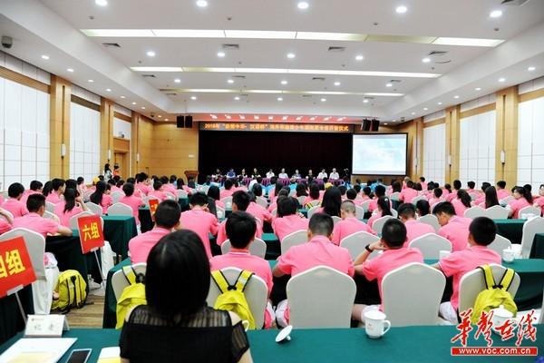"""""""亲情中华・汉语桥""""湖南夏令营开营 137名华裔青少年开启湖湘之旅"""