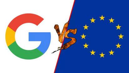 """欧盟又要罚哭谷歌,背后藏着什么""""小心机""""?"""