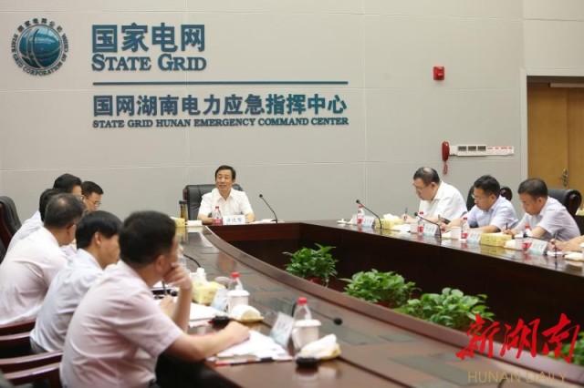 许达哲:确保电网安全运行和电力可靠供应