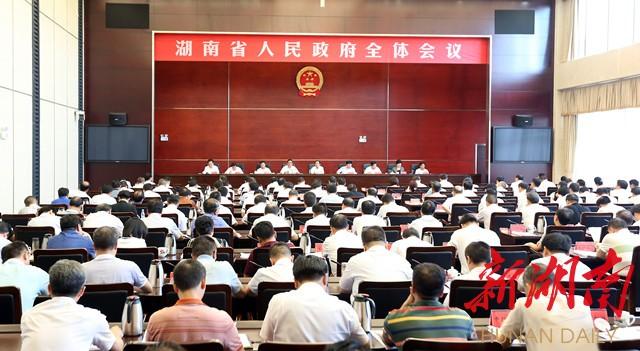 许达哲:确保完成本届政府开局之年的目标任务
