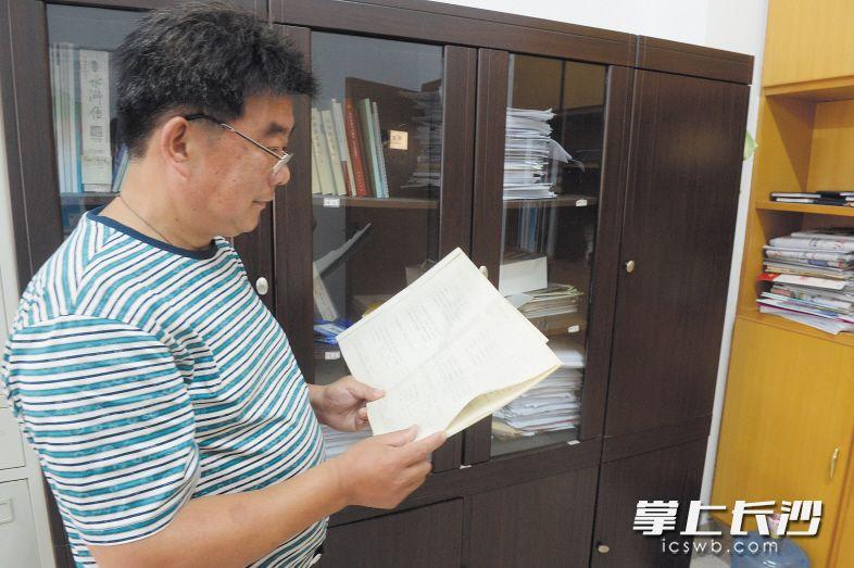 周跃林向记者展示他留存的长沙外资企业发展资料。