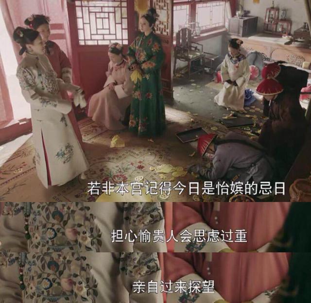 """蒋欣亲自指导秦岚""""宫斗"""",网友:还是华妃厉害!"""