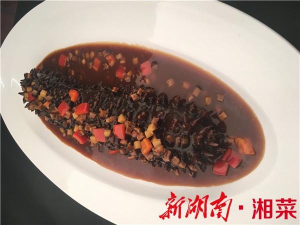 http://www.weixinrensheng.com/meishi/1057958.html