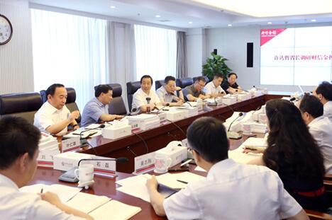 许达哲:推动国有资本做优做强做大 更好服务全省改革发展稳定大局