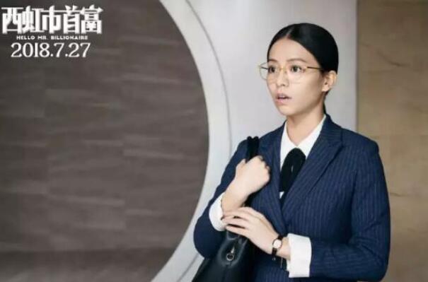 《西虹市首富》女主回应台独质疑:台湾是家乡 中国是祖国